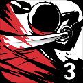 忍者必須死3