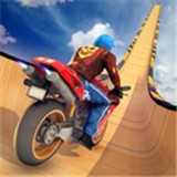 超級賽道摩托車