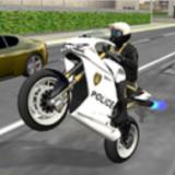 模擬交警自行車