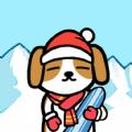 動物滑雪場