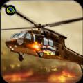 武裝直升機機器人