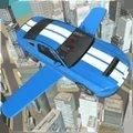 飛翔汽車之城3D