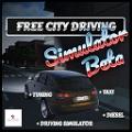 自由城駕駛模擬器