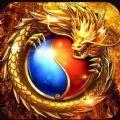 盛世龍城之烈焰主宰