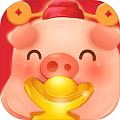 快樂陽光養豬場紅包版