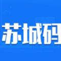 蘇城碼app