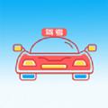 懶人考車證