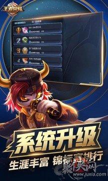 王者荣耀v1.51.1.5