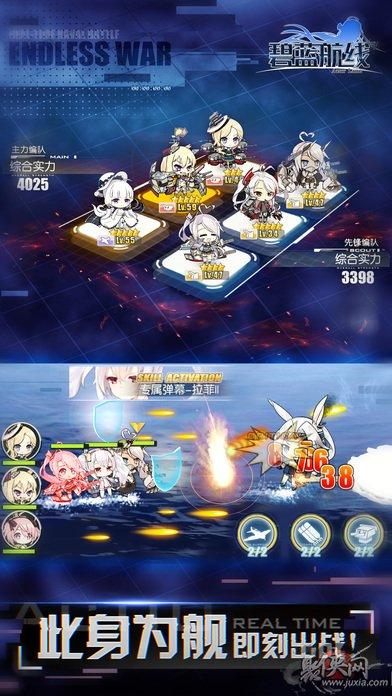 碧蓝航线v3.1.2