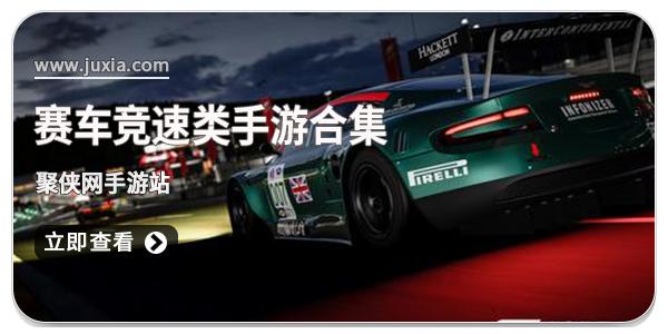 平安快乐赛车玩法规则
