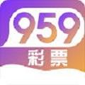 959彩票