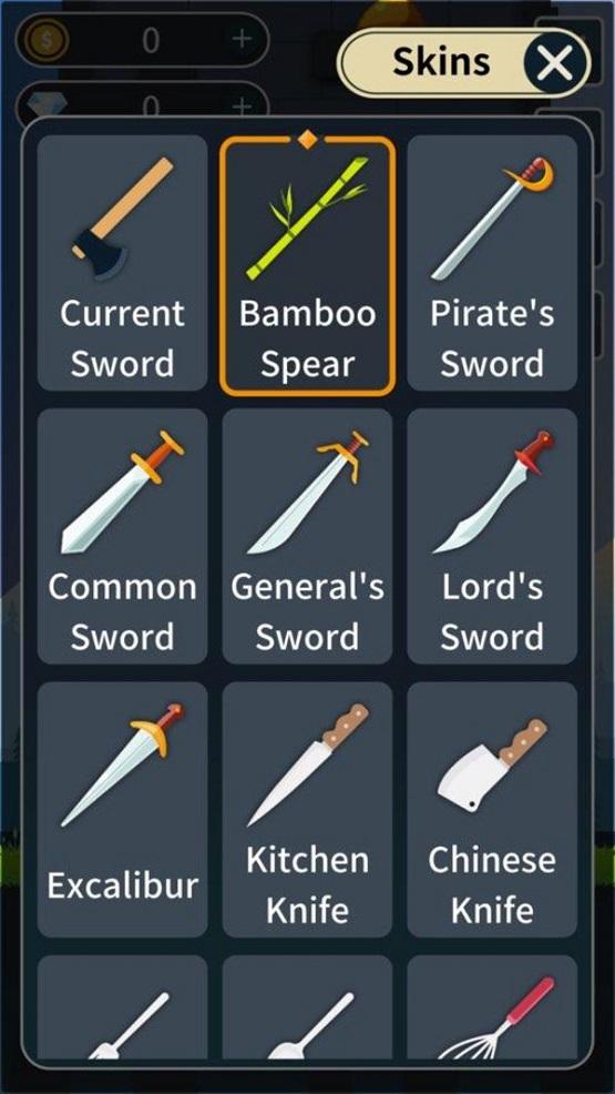 剑圣英雄截图