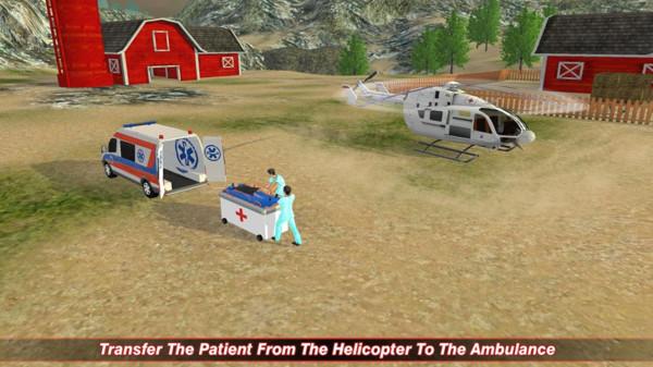 救护车直升机截图