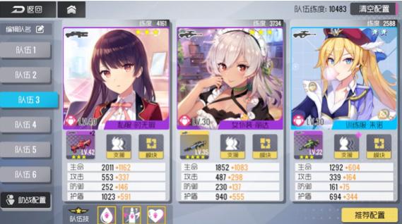 双生视界游戏攻略 双生视界头像框获取