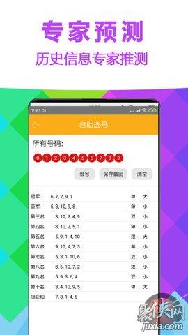 6h彩库宝典app