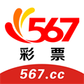 567彩票官方版