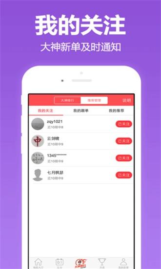 云彩厅app