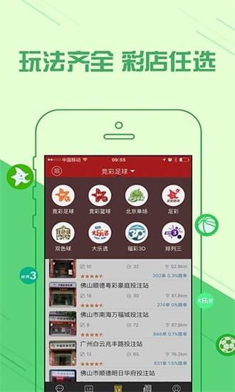 云彩厅app截图