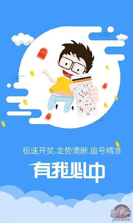577彩票app