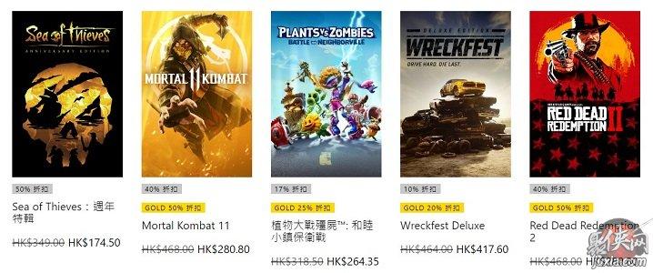 Xbox黑五大促期间14余款大作降价来袭 《圣歌》仅售2折