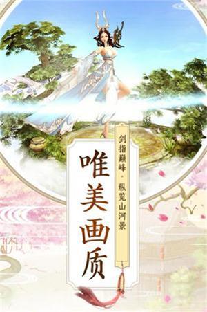 携剑江湖截图