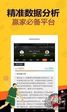 500彩票app