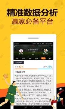 500彩票app截图