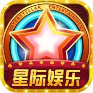 星际扑克app