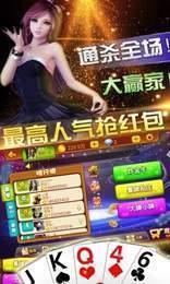 星际扑克app截图