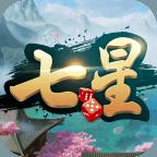 七星湖南棋牌app