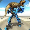 机器人变形机械恐龙