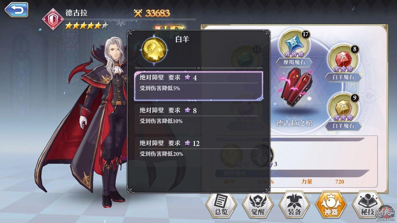 启源女神前期阵容怎样搭配 前期阵容推荐