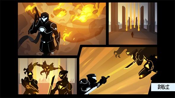 超速暗影忍者复仇截图