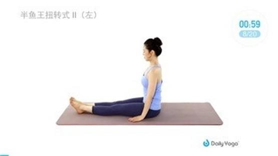 基础瑜伽呼吸练习截图