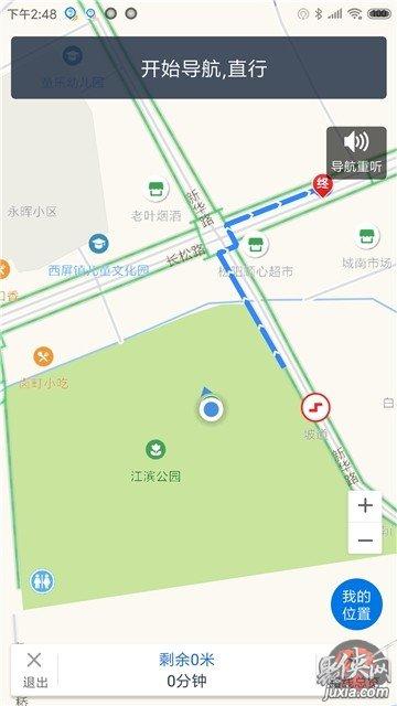 松阳无障碍地图