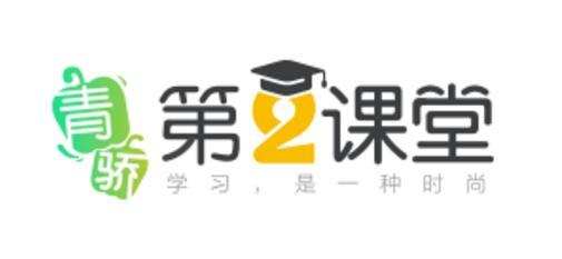 2019青骄第二课堂七年级考试答案 青少年禁毒教育课程答题