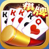 大唐棋牌app