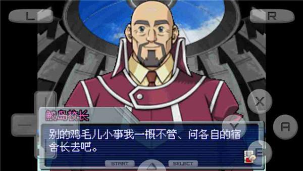 游戏王GX:精灵的召唤截图