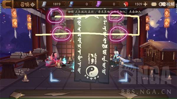 阴阳师12月神秘符咒图案是什么 神秘符咒图案画法