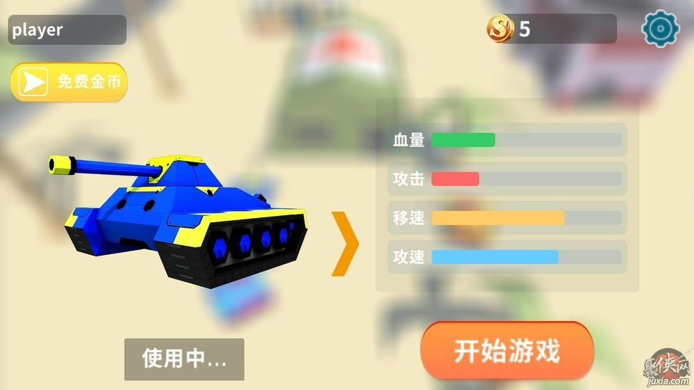 最后的坦克