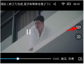 UC浏览器怎么截取视频片段制作gif 动态图录制教程