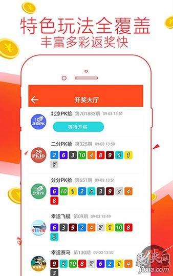 中国梦高手论坛