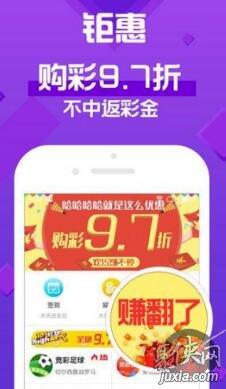 959彩票app新版