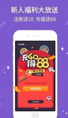 959彩票app新版截图