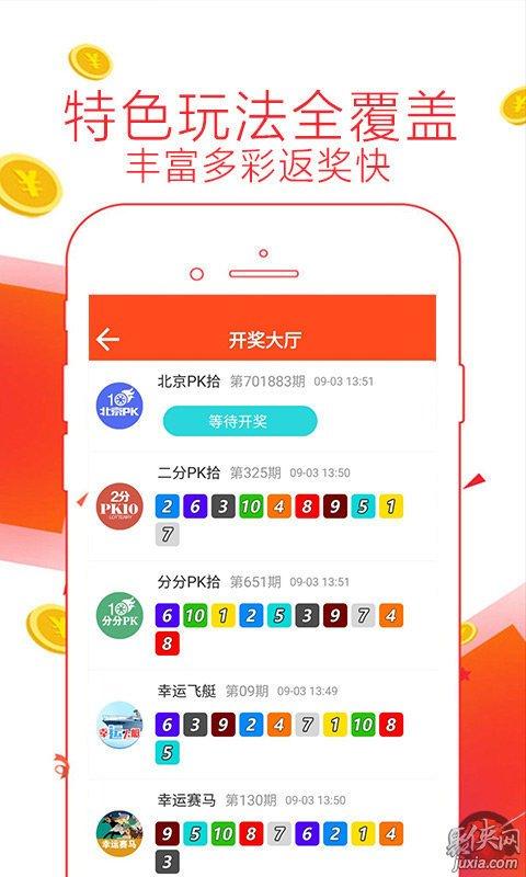中国梦高手论坛安卓版