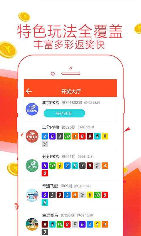 中国梦高手论坛安卓版截图