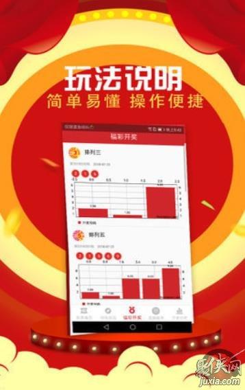 中国梦高手论坛最新版