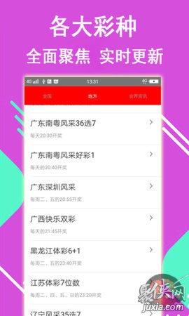 987彩票app
