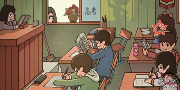 中国式班主任第8关通关技巧 自习课攻略