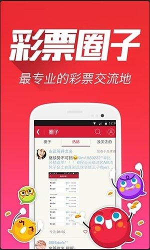 U9彩票手机版